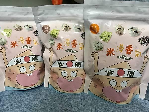 華邑食品 小巧一口酥c.jpg