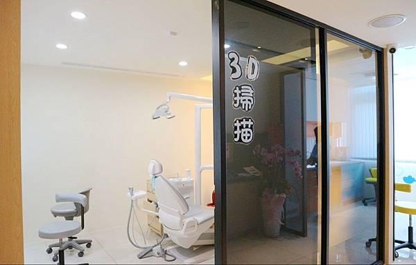 環宇數位牙醫診所_180912_0004.jpg