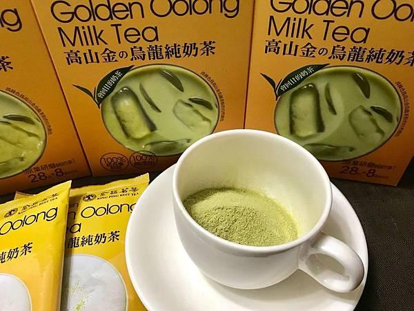 金品茗茶 金高山烏龍純奶茶_180920_0003.jpg