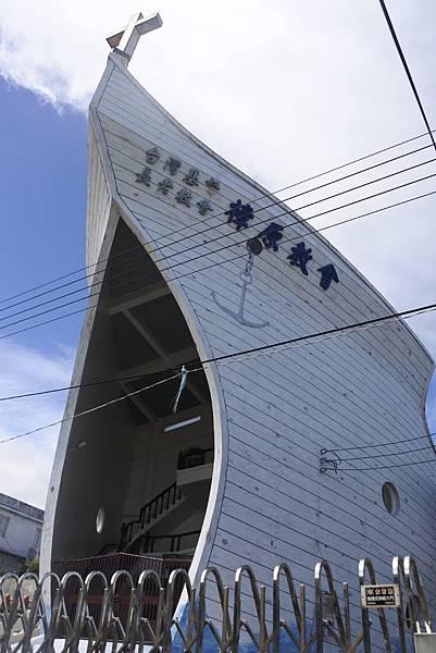 樟原船屋教堂a.JPG