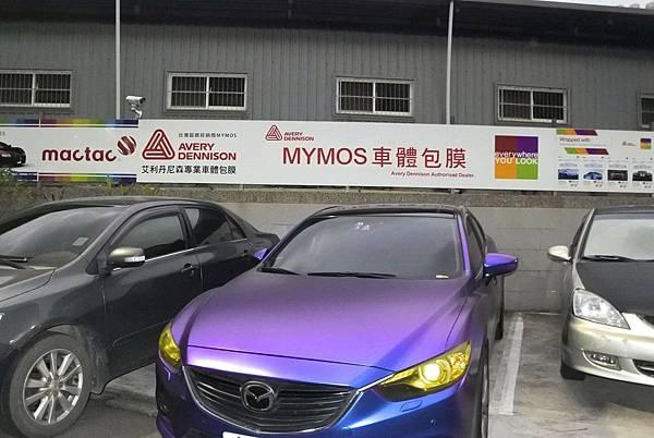 mymos b.jpg