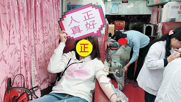 捐血1.jpg