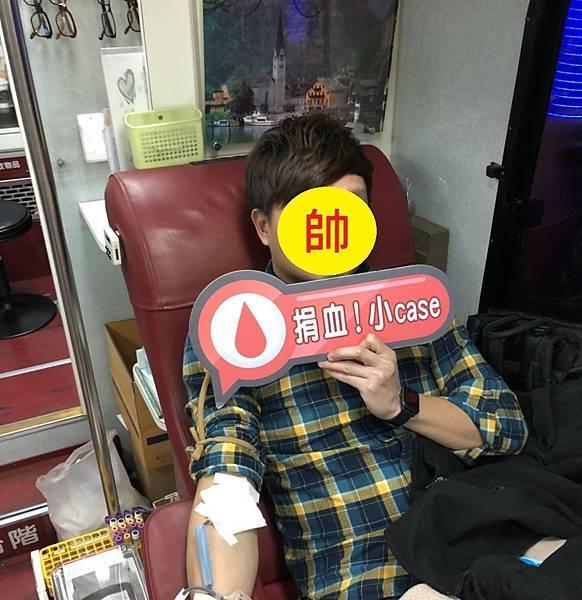 捐血4.jpg