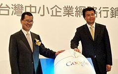 google放三億
