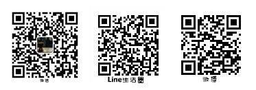 QR-臺灣用.jpg