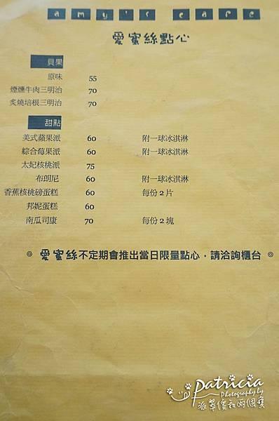 DSC03641-1.jpg