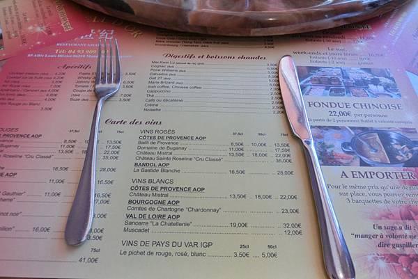 5午餐吃到飽中式 (1)