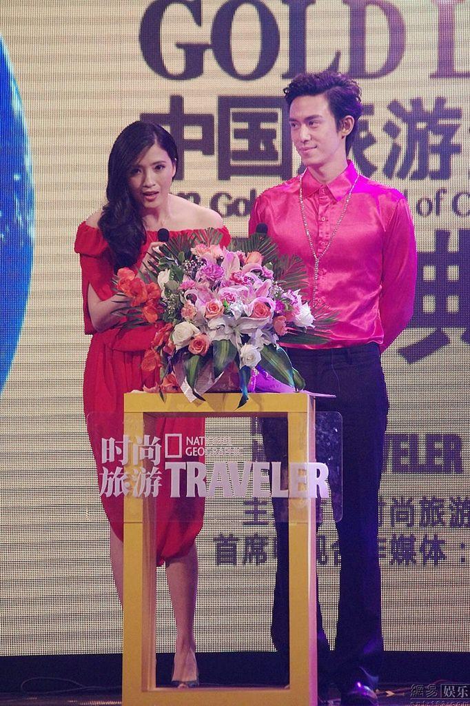 120514第七届中国旅游金榜颁奖盛典 (1).jpg