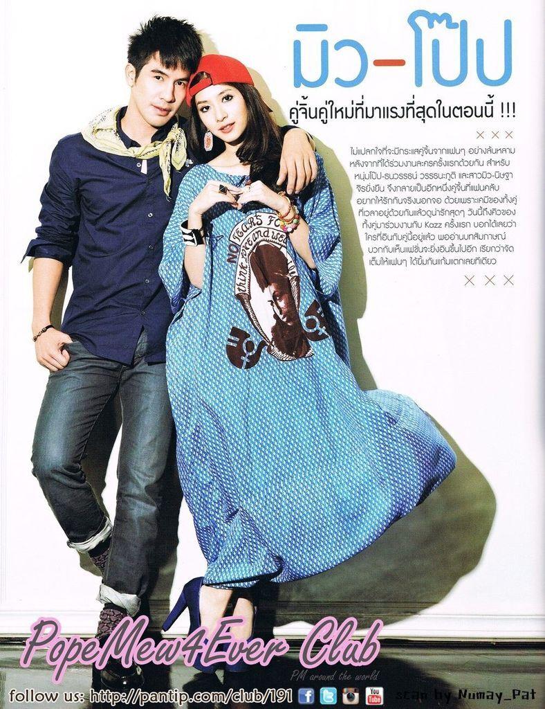 130907雜誌 (1).jpg