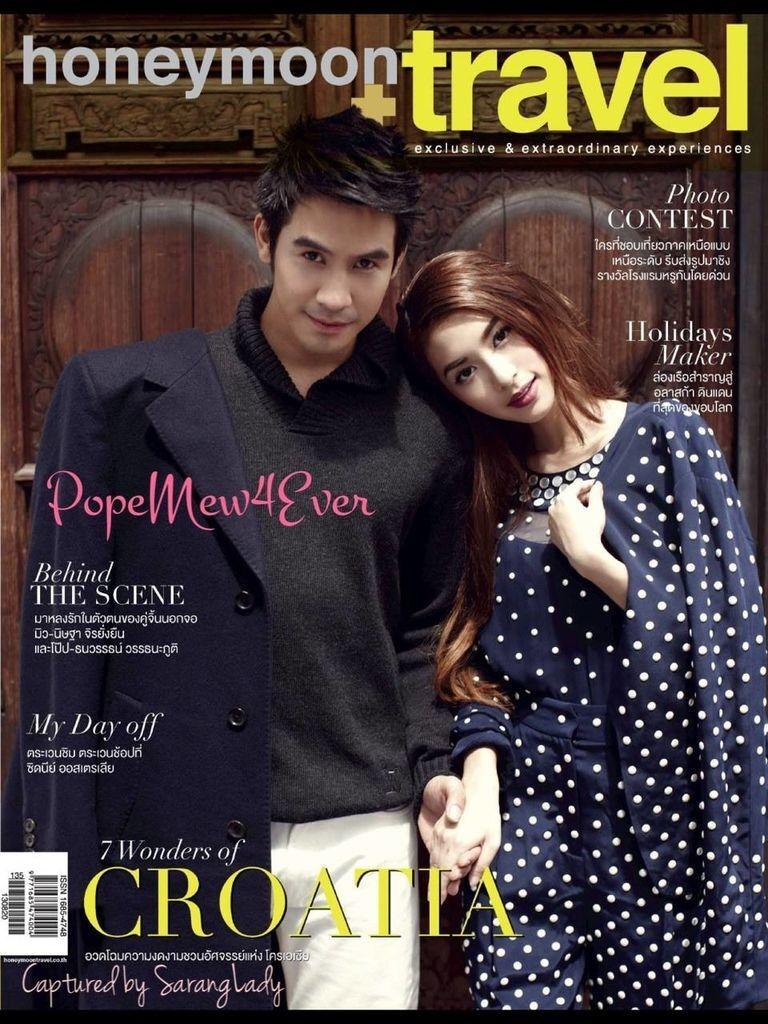 130825雜誌 (1).jpg