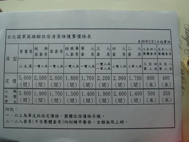 DSC08409.jpg