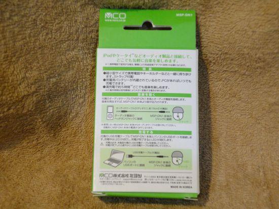 DSC00175(002).jpg