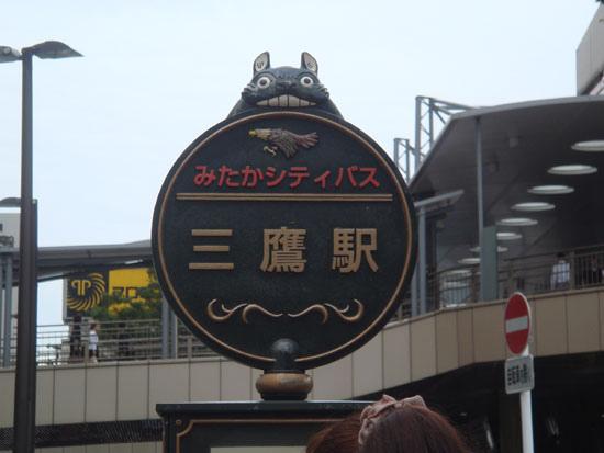 DSC09295.jpg