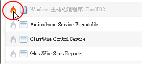antimalware service executable 是 什麼