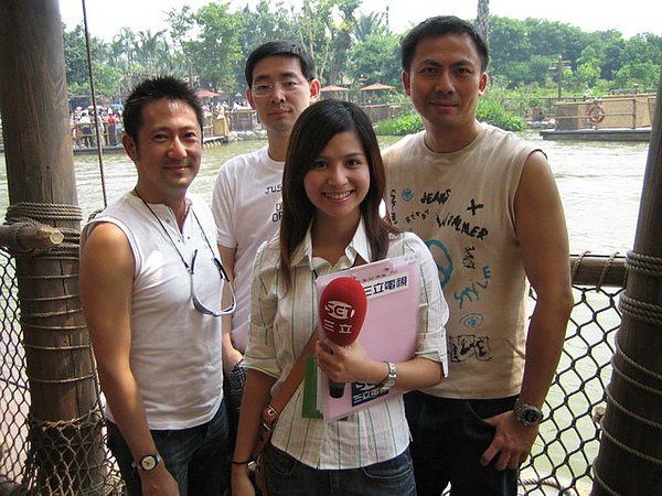 三個香港人
