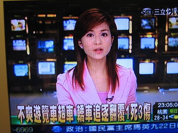 2006.7.22台灣台夜間新聞