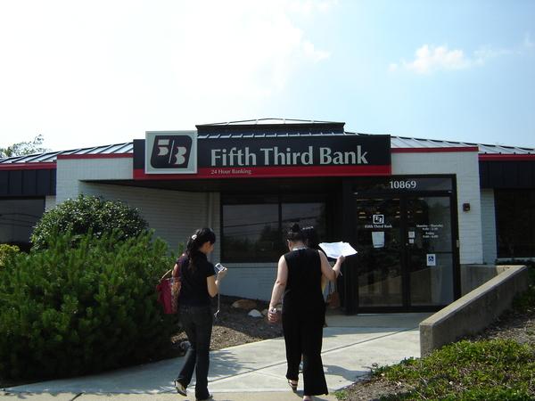 五三銀行2