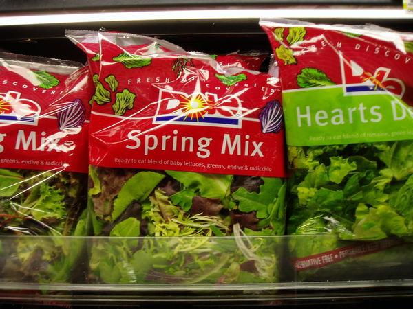包裝好的沙拉菜1