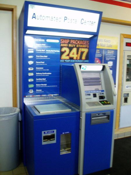 自動計算郵資的機器