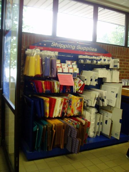 郵局的自動販賣區
