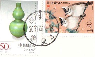 7China (4).jpg