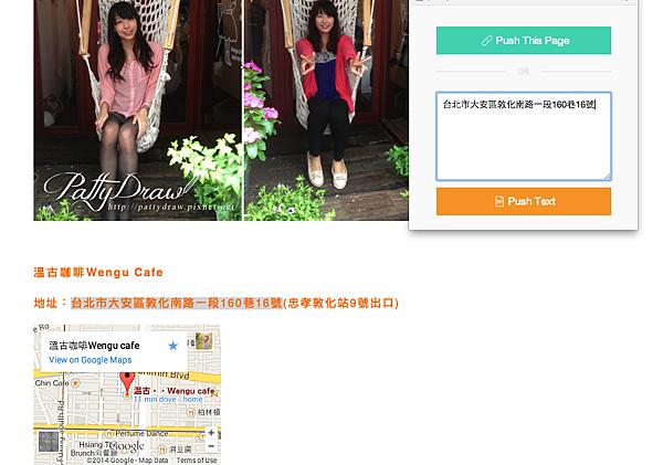 Screen Shot 2014-07-12 at 12.51.01 PM.png