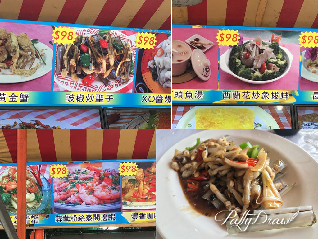香港食物.jpg