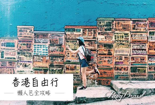 hk_banner.png