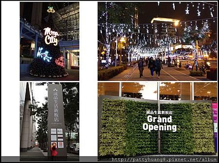 2012新北市耶誕城13