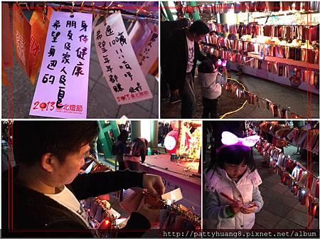 2013元宵花燈3