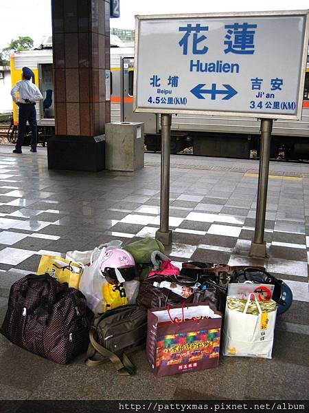 行李 in 花蓮