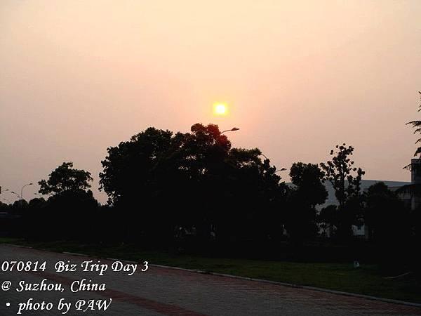 2007.08.14(二) D03 001. 蘇州 夕陽