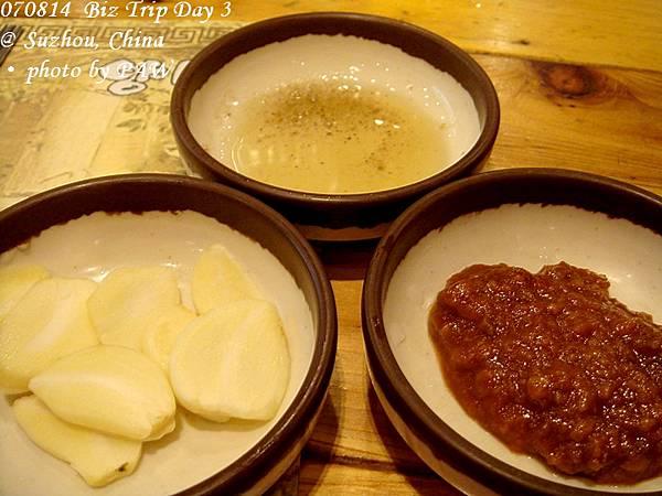 2007.08.14(二) D03 003. 蘇州 農樂園韓國烤肉
