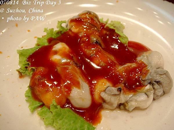 2007.08.14(二) D03 007. 蘇州 農樂園韓國烤肉