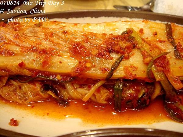 2007.08.14(二) D03 008. 蘇州 農樂園韓國烤肉