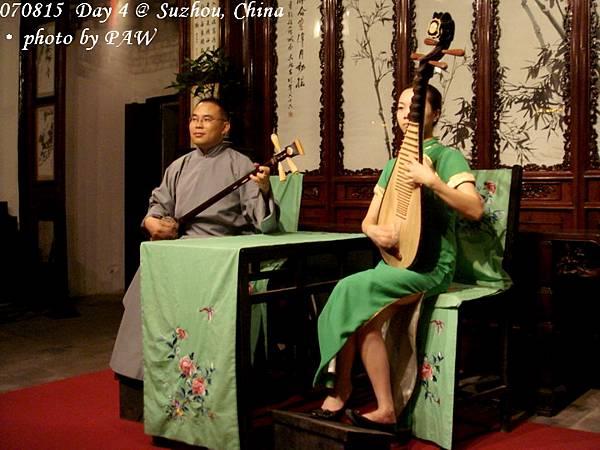 2007.08.15(三) D04 003. 蘇州 網師園