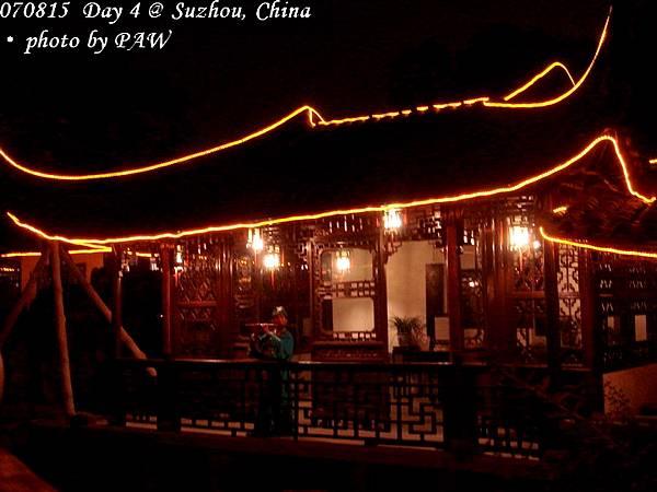 2007.08.15(三) D04 006. 蘇州 網師園 - 橫笛