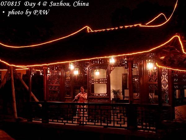 2007.08.15(三) D04 007. 蘇州 網師園 - 直笛