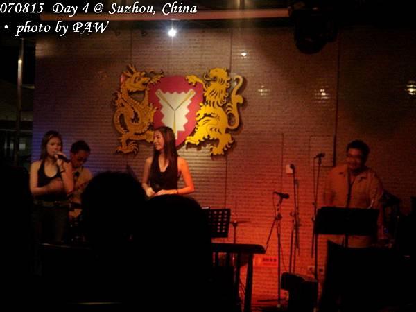 2007.08.15(三) D04 011. 蘇州 樂汶堡啤酒坊