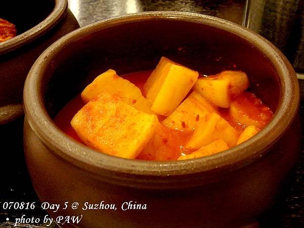 2007.08.16(四) D05 001. 蘇州 甘味屋 - 蘿蔔泡菜