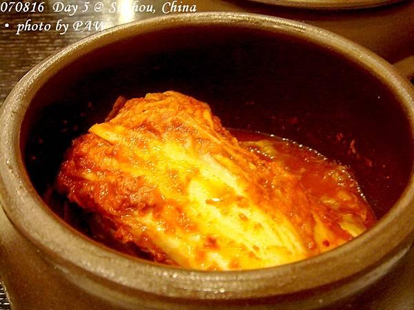 2007.08.16(四) D05 002. 蘇州 甘味屋 - 泡菜