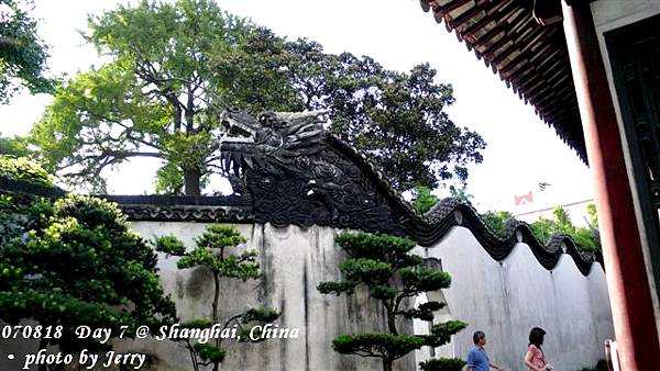 2007.08.18(六) D07 005. 上海 豫園