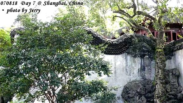 2007.08.18(六) D07 006. 上海 豫園