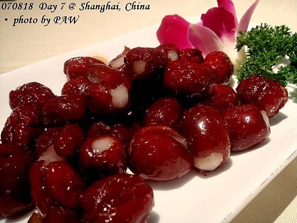 2007.08.18(六) D07 009. 上海 南伶酒家 - 心太軟