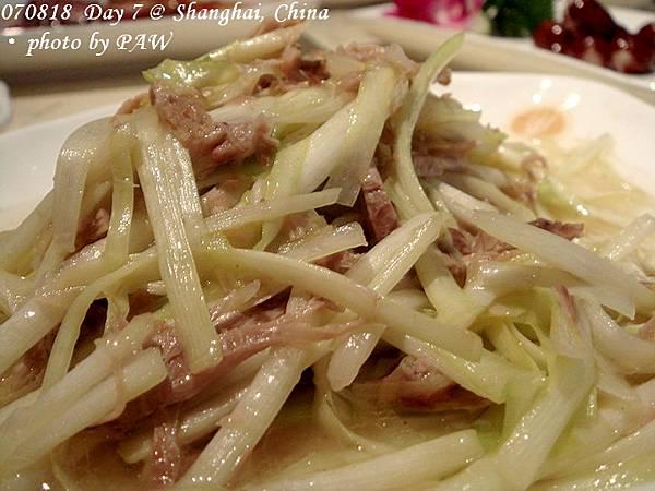 2007.08.18(六) D07 014. 上海 南伶酒家 - 烤鴨三吃 (青蔥炒鴨)