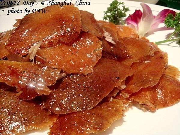 2007.08.18(六) D07 015. 上海 南伶酒家 - 烤鴨三吃 (烤鴨)