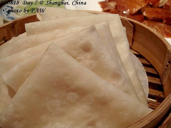 2007.08.18(六) D07 016. 上海 南伶酒家 - 烤鴨三吃( 烤鴨)