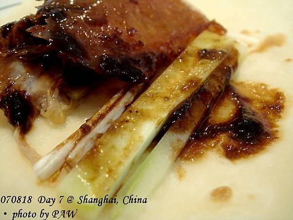2007.08.18(六) D07 017. 上海 南伶酒家 - 烤鴨三吃 (烤鴨)