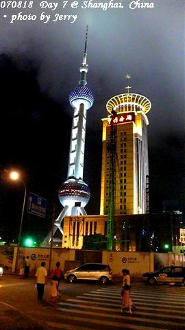2007.08.18(六) D07 027. 上海 東方明珠塔