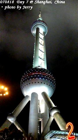 2007.08.18(六) D07 028. 上海 東方明珠塔